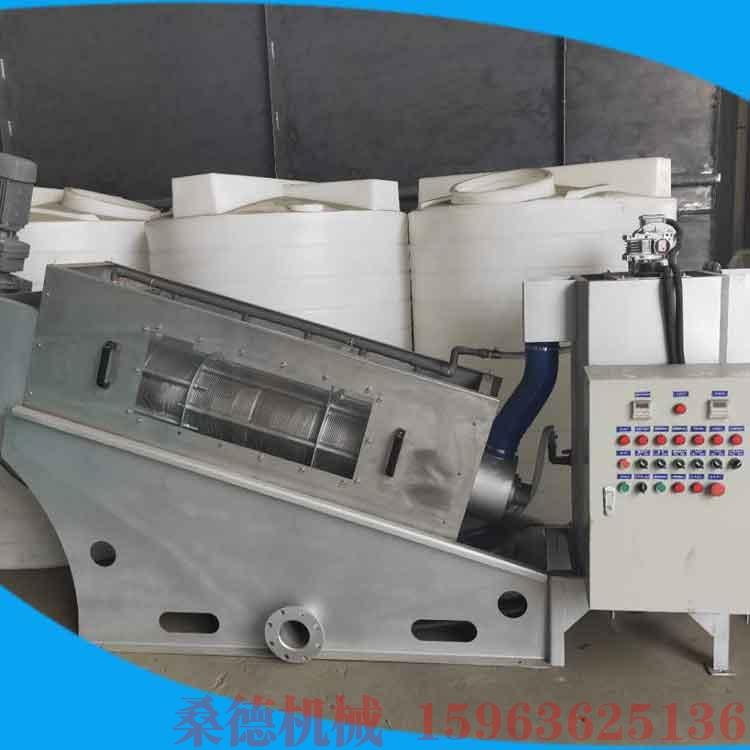 叠螺式压滤机