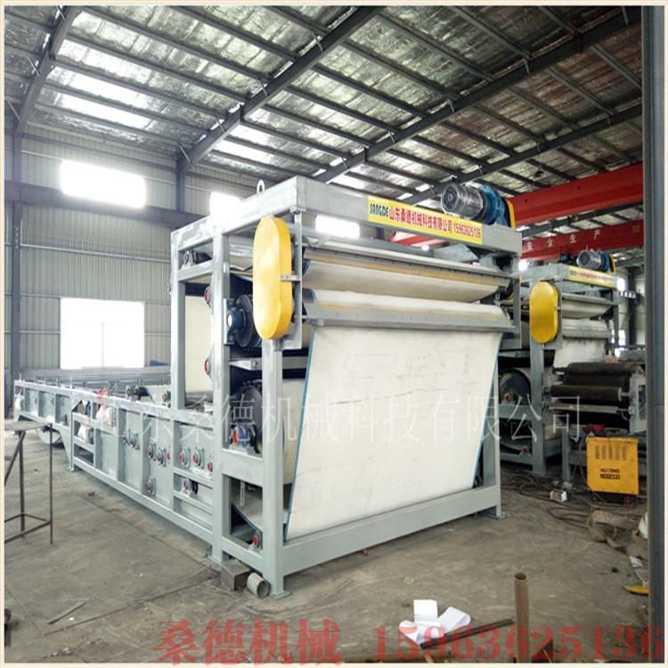 洗砂污水处理设备 带式压滤机